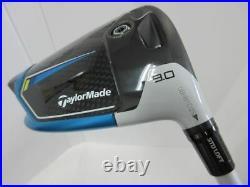 TaylorMade Driver Open Box SIM2 MAX 9 Stiff Tour AD HD-6