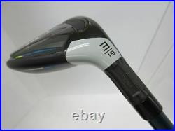 TaylorMade Hybrid Open Box SIM2 MAX HY 19 Regular TENSEI BLUE TM60(SIM2 UT)
